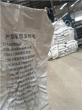 兰州瓷砖粘结剂沥青品质保证