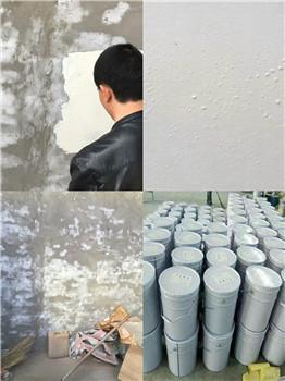 兰州铺地砖液体砂浆王多少钱一吨