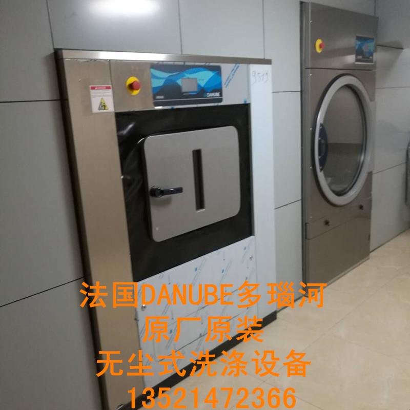 法国DANUBE多瑙河原装进口十级无尘服洗涤烘干设备