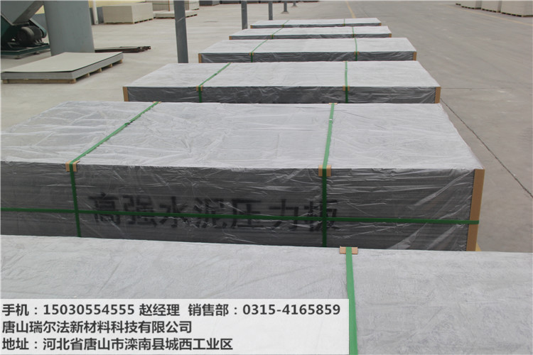 固安县纤维水泥板厂家包送货