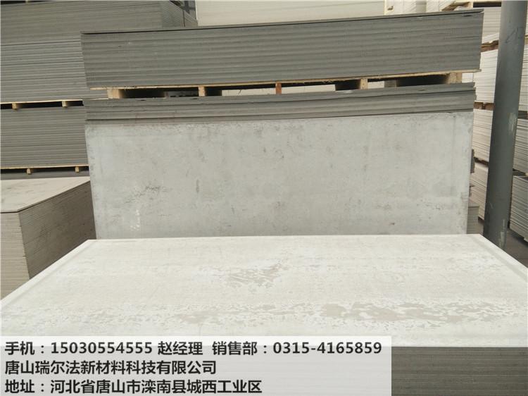 肃宁县纤维水泥板厂家地址在这里