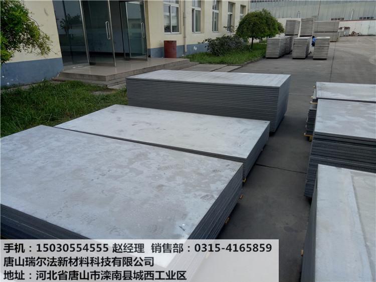 额尔古纳市纤维水泥板本地厂家详细地址