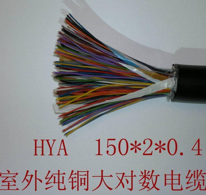米林单模室内4芯光缆gyts-4b1多少钱