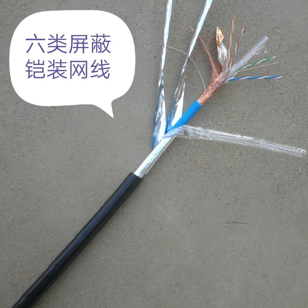 将乐铠装屏蔽控制电缆zr-krp22联系方式