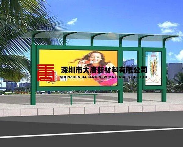 深圳pc卷材批发市政雨棚顶棚多用透明湖蓝等