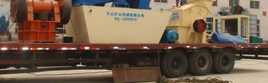 特价供应大型水轮洗沙机多功能轮斗洗砂机线品质过