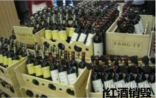 天津过期食品销毁处理公司、天津过期退货的食品销毁中心