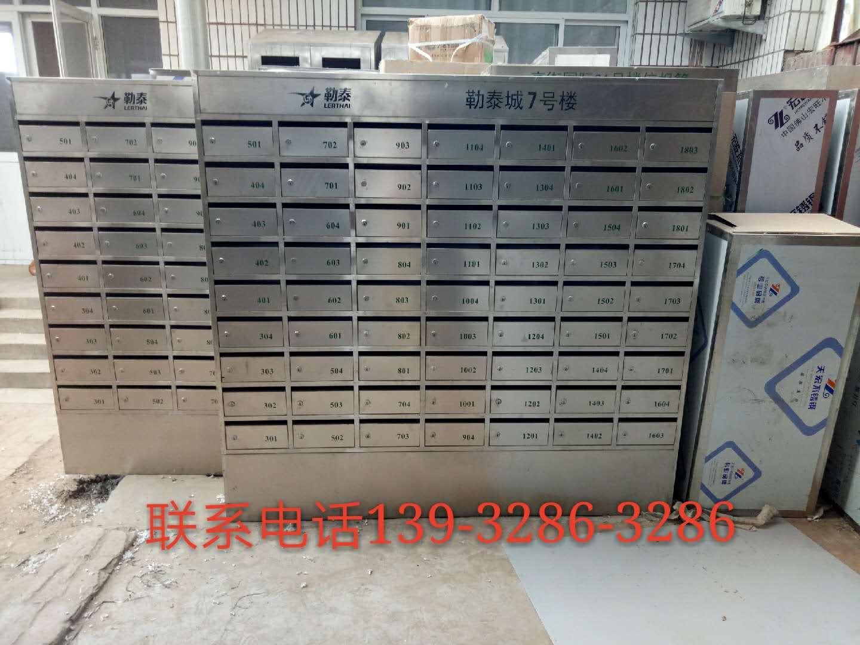 信报箱样式、北京信报箱价格、河北华帅信报箱厂家