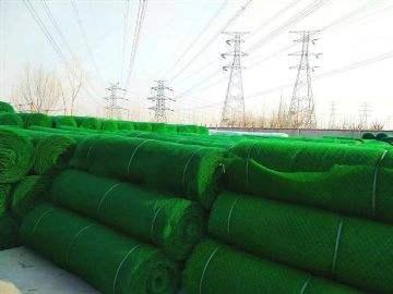 供应本溪em2、em3em4三维植被网电话新型土工材料、欢迎咨询