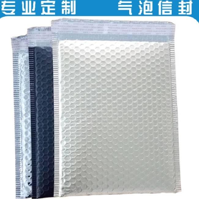 贵州珠光膜气泡信封袋定制尺寸