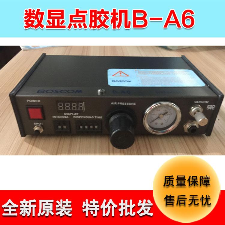 东莞里胶机厂家批支数隐里胶机B-A6出头具名胶阀配备配件硅胶滴胶机