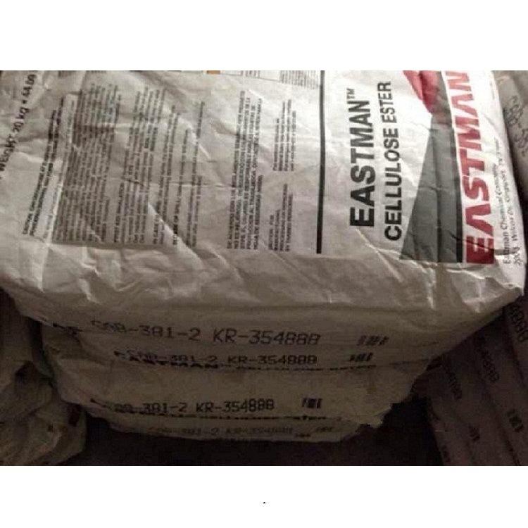 伊士曼CAB381-2醋酸丁酸�w�S素 美���M口