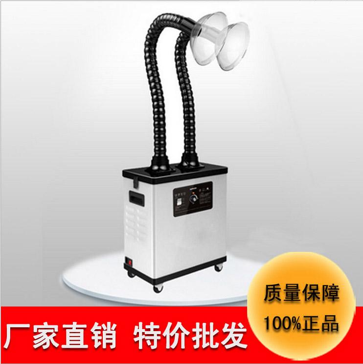 特价批支坚成电子艾灸烟雾污染器BES-A1002移动式单臂艾灸排烟器