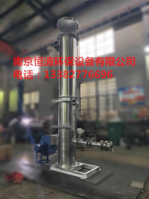 南京恒清  小型沼气火炬  可定制各种规格沼气燃烧设备