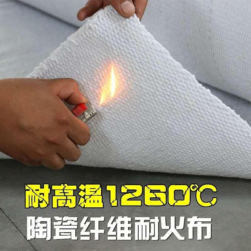 赫山区石棉板垫片-带孔高压石棉板垫片