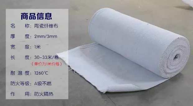 叠彩区反应釜垫片-四氟包覆垫片-304波纹板石棉包覆垫片