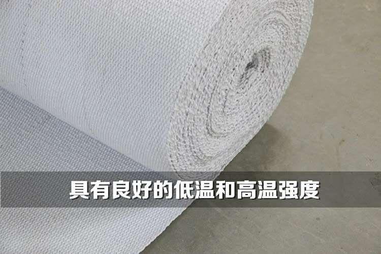 西丰县陶瓷纤维盘根-耐高温高碳盘根