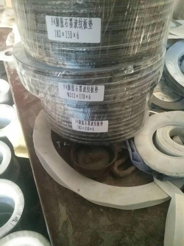 安溪县换热器金属缠绕垫片
