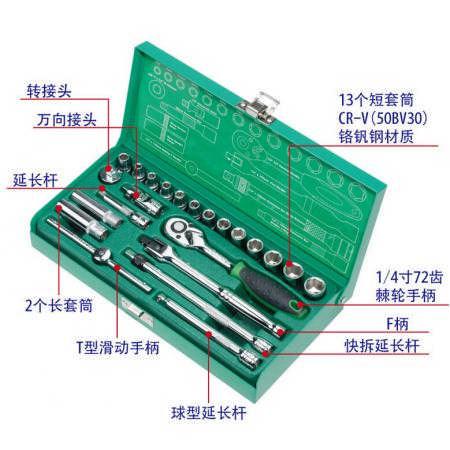 加盟家用五金电工维修电动工具套装多功能木工修理组合工具箱组