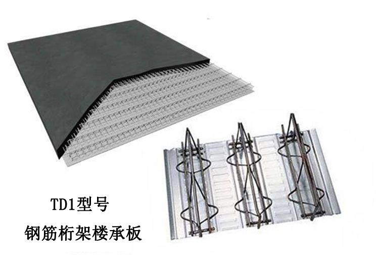 河北保定生产厂家TD3-90压型钢板不二之选