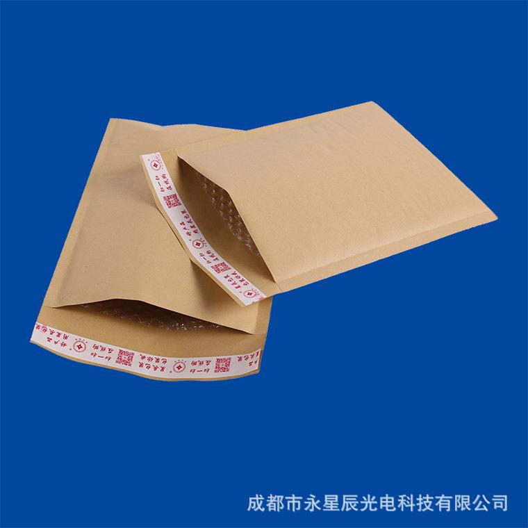 黄色牛皮纸气泡疑启袋泡泡袋防震气泡袋郫县厂家批支