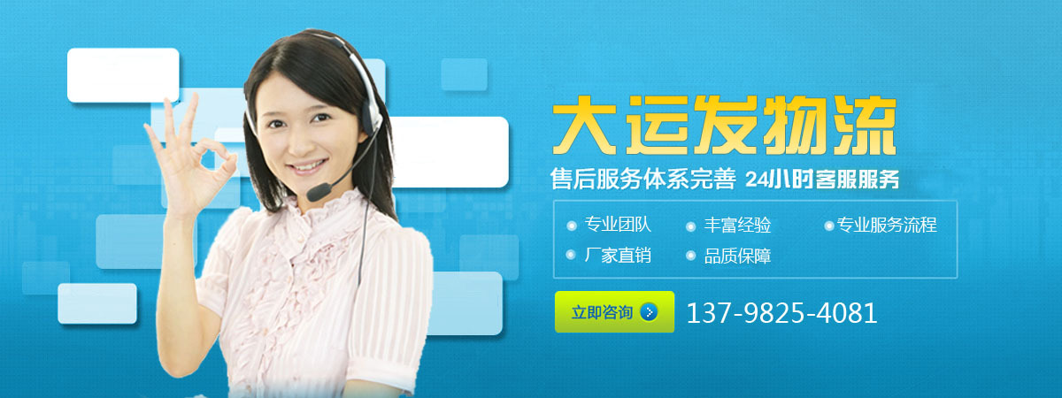 武汉到乌海市9.6米13米17.5米平板车出租