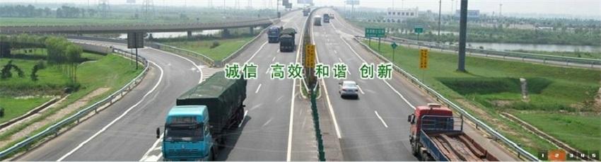武汉到鹰潭市9.6米13米17.5米平板车出租