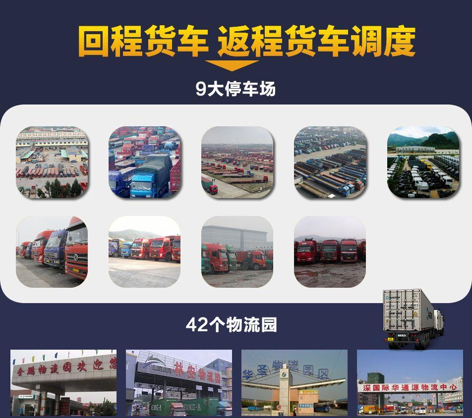 惠东到泸州市9.6米13米17.5米平板车出租