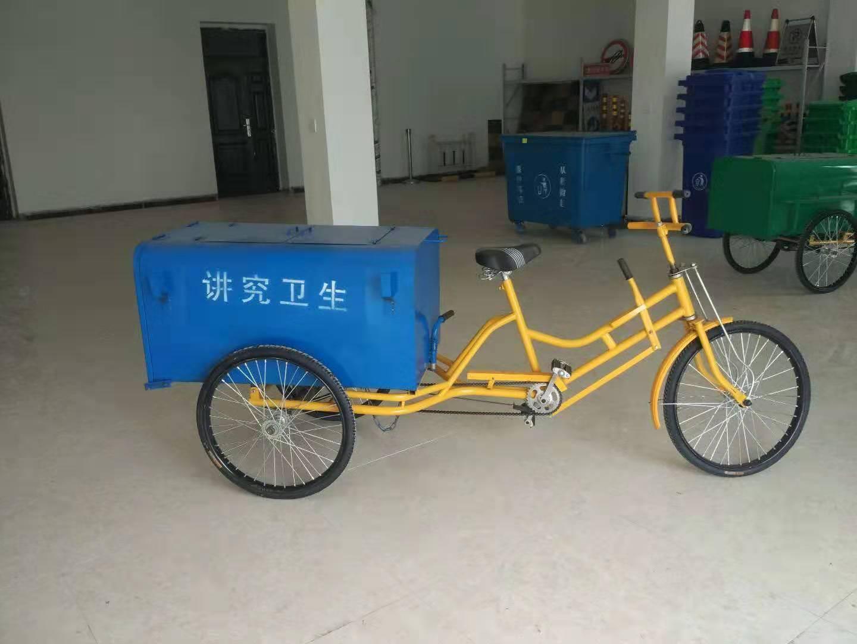 环卫三轮车垃圾清运车人力脚踏车现货供应