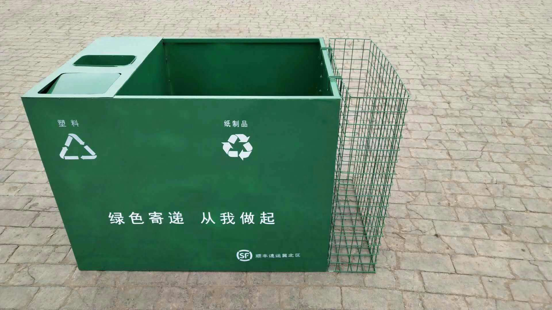 �]件快件包�b�U��物回收箱的制作流程