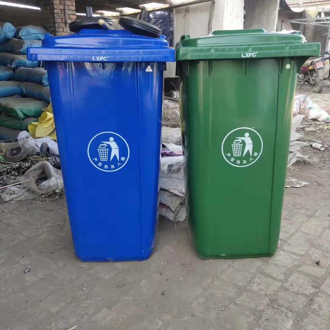 240升塑料垃圾桶物�I小�^垃圾桶�л����w可移��