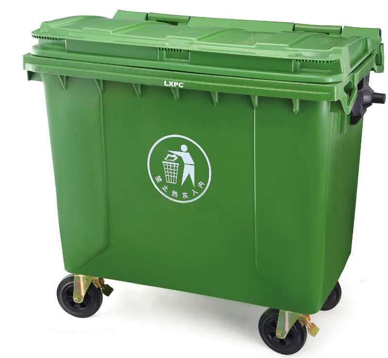 城市街�^�h保垃圾桶660升塑料�燔�垃圾桶