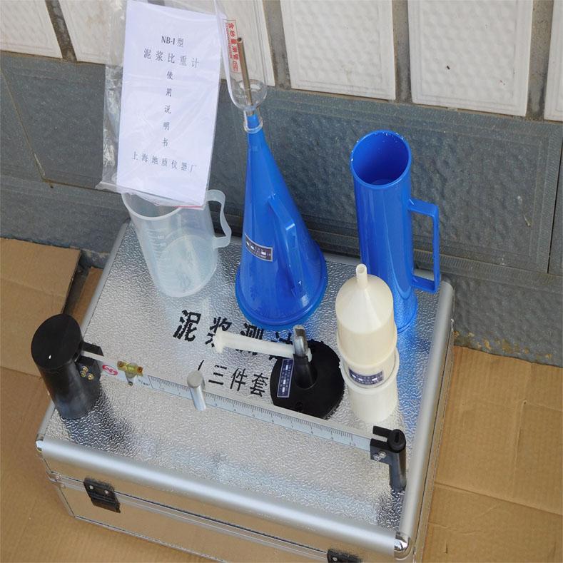 NB-1比重计 泥浆测试三件套