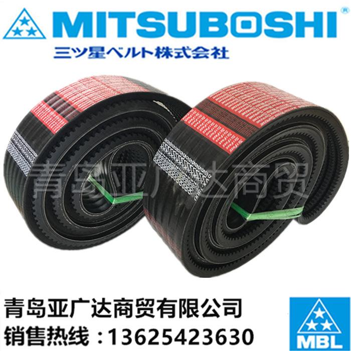 BAC蒸发冷风机 3VX 5VX BX日本三星MITSUBOSHI联组齿带