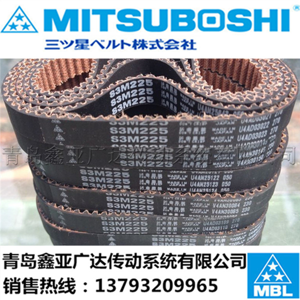 日本三星MITSUBOSHI 袜子缝头机皮带 S3M同步带