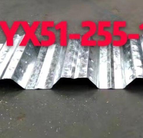 供应甘肃兰州1020型号楼承板与武威1025型号楼承板招商