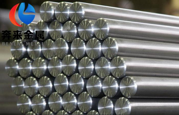 入库尺寸NAS74N什么钢、NAS74N检测成分