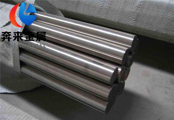 入库尺寸S32100什么钢、S32100上海销售处