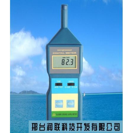 经销声级计HS5633浙江乌声厂家现货噪音监测仪数字自动隐现