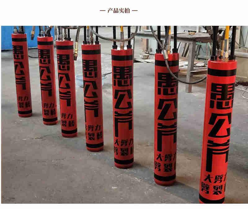 宿迁市泗阳县除夜型笨公斧破石机开采石头用的机器设价钱低