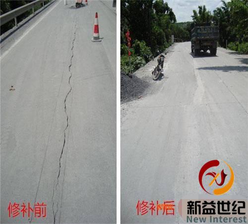 舟山广场/公园修复用砂浆+广场/公园修复用砂浆供应商
