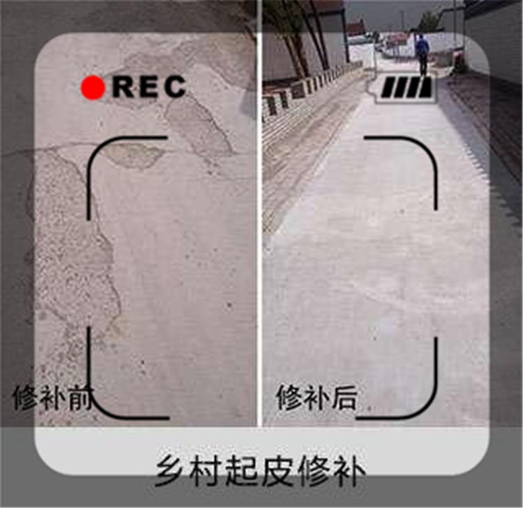 承德道路快速抢修材料耐磨性