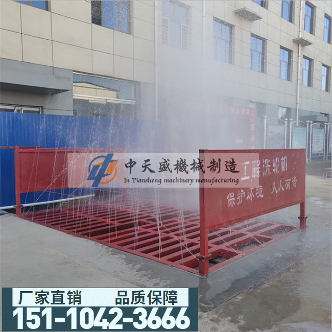 吉林白山全自动工程洗车平台品质