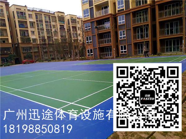 重庆钱家湾安置房球场 迅途体育安装生产厂家