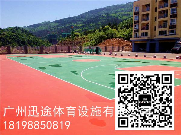 重庆彭水消防大队 硅PU 迅途体育材料环保健康