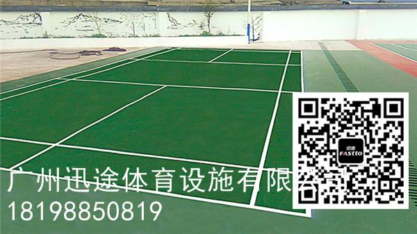 重庆白云社区便民服务中心 迅途体育专业施工
