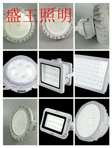 轻便LED工作棒YBW5286