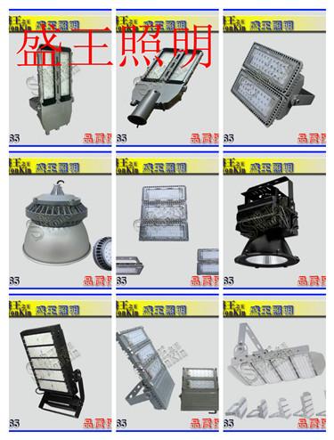GMD5210B多功能工作棒管灯