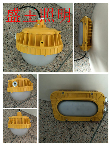 LED低�盒��SX6300SX6300