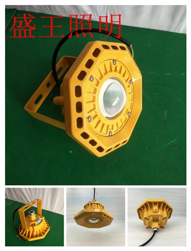 海洋王款式FW6325安全行灯